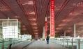 Přejít z jedné části terminálu na druhou je pěkná procházka