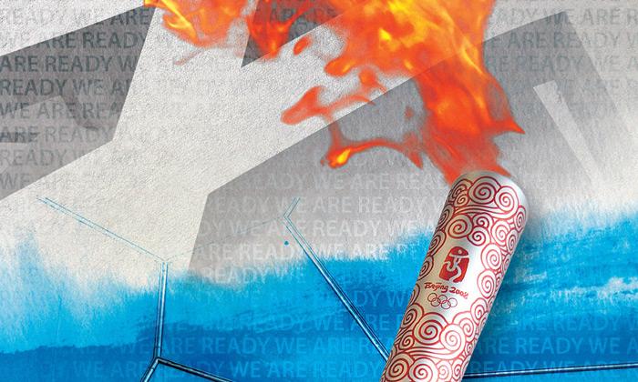 Olympijská pochodeň ze svitku dorazila doPekingu