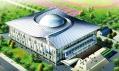 Pekingské universitní gymnasium pro stolní tenis