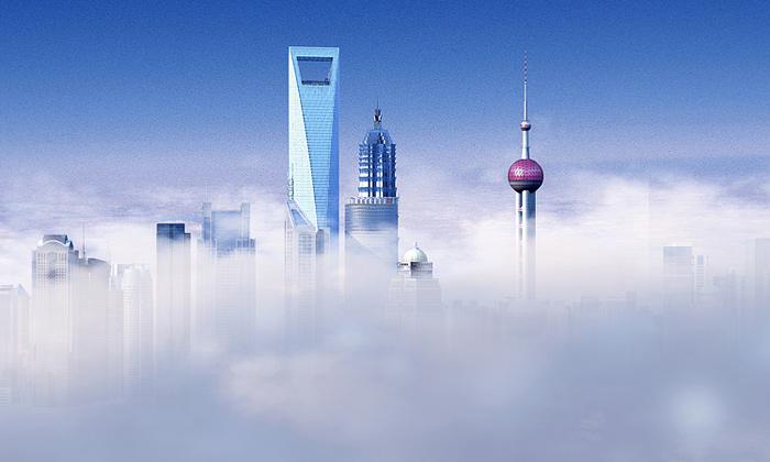 Otevřen nejvyšší čínský mrakodrap vŠanghaji