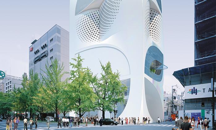 Představen japonský obchodní dům Louis Vuitton