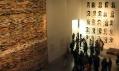 Záběry z otevírací akce pražského centra DOX