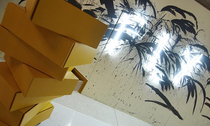 Kaplického lampa iSwarovski naArt & Interior