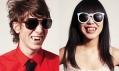 Kolekce brýlí Celebrate sun najaro aléto 2009 odKaren Walker