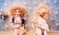 David LaChapelle: Milk Maidens, 1996