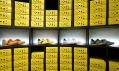 První Botas Concept Store a 66 Gallery v Praze