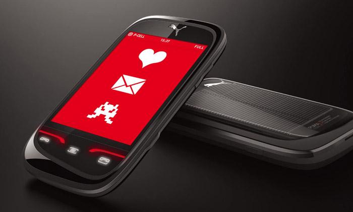 Puma představila mobilní telefon poháněný sluncem