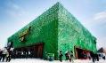Pavilon Brazílie nasvětové výstavě Expo 2010