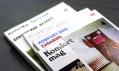 Česky aanglicky psaný časopis Komfort Mag