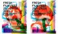 Vizuál sedmého Fresh Film Fest 2010