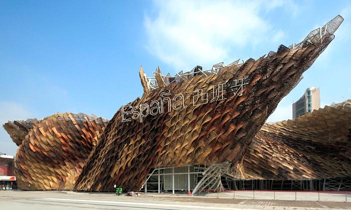 Španělský pavilon naExpo 2010 jevyplétán proutím