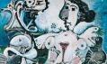 Ukázka z výstavy Mír a svoboda - Pablo Picasso v Albertině