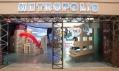 Ukázka ze street art výstavy Metropolis v pražském centru DOX