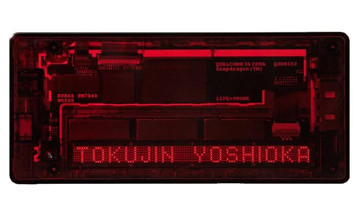 Yoshioka navrhl průhledný mobil X-Ray pro Iida