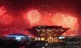 Květen - Světová výstav Expo 2010 v Číně