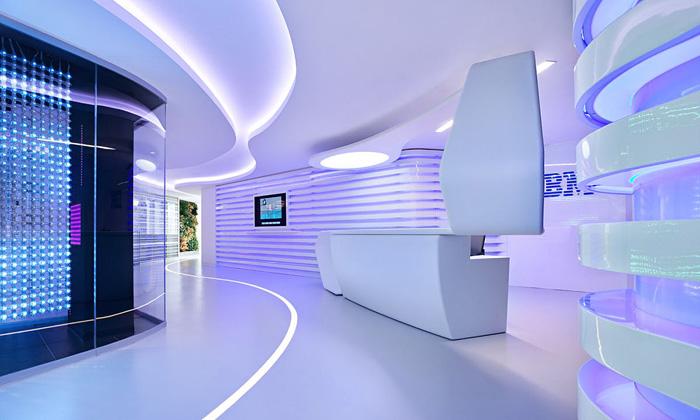 IBM má futuristické konferenční softwarové centrum