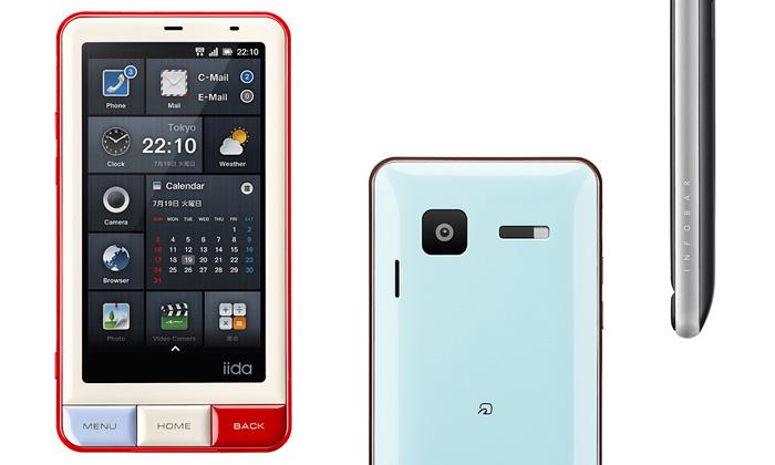 Naoto Fukasawa navrhl zdlaždic mobil Iida Infobar