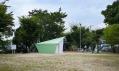 Origami veřejné záchodky Absolute Arrows v Hirošimě od Future Studio