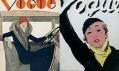 Obálka módního časopisu Vogue z roku 1929 a 1932