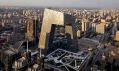 Nová budova čínské státní televize CCTV vPekingu odOMA