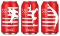 Plechovky Coca-Cola od Turner Duckworth pro londýnskou olympiádu 2012