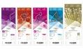 Grafika letních olympijských her Londýn 2012 v různých použitích