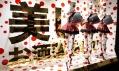 Výlohy značky Louis Vuitton se zbožím od Yayoi Kusama v Selfridges