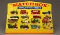 Ukázka z vystavených angličáku z výstavy Angličáci Matchbox v UPM
