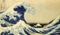 Kacušika Hokusai aukázka jeho děl