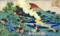 Kacušika Hokusai a ukázka jeho děl