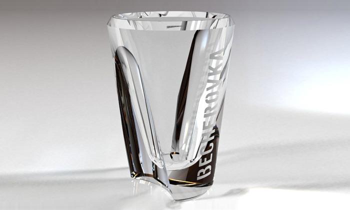 Becherovka vyhlásila soutěž odesign nové skleničky