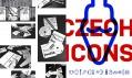 Národní cena za studentský design 2013 - Pražská komorní filharmonie a České ikony