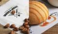 Baker & More od WonderEight