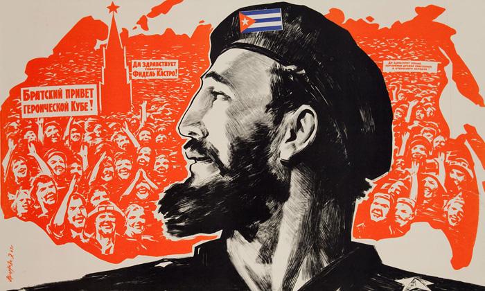 DOX vystavuje 100 let plakátu vsouboji ideologií