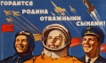 Výstava Plakát v souboji ideologií 1914–2014: E. P. SOLOV'EV