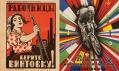 Výstava Plakát v souboji ideologií 1914–2014