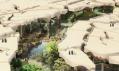 Al Fayah Park v Abu Dhabi od Heatherwick Studio