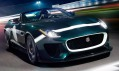 Jaguar F-Type Coupé Project 7