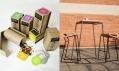 Lucia Plevová - Eco obal na čaj a Gabriela Baňařová - Furniture set