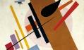 Ukázka zvýstavy Malevich umělce Kazimira Maleviče vTate Moder