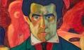 Ukázka z výstavy Malevich umělce Kazimira Maleviče v Tate Moder