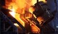 Pohled do ocelárny