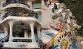Výstava Antoni Gaudí ve Vídni