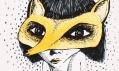 Trička Fox in Trouble na pomoc dětem přes Nadaci Terezy Maxové