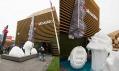 Slovenský pavilon na světové výstavě Expo 2015