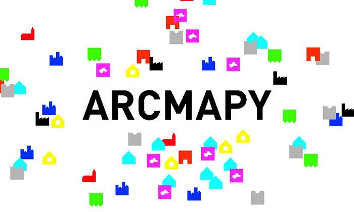 Studenti brněnské FAST VUT vystavují své ArcMapy