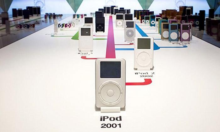 Apple Museum vPraze nabízí sbírku odroku 1976
