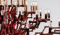 Rony Plesl pro Preciosa Lighting: Merkur