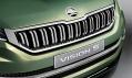 Koncepční studie Škoda VisionS
