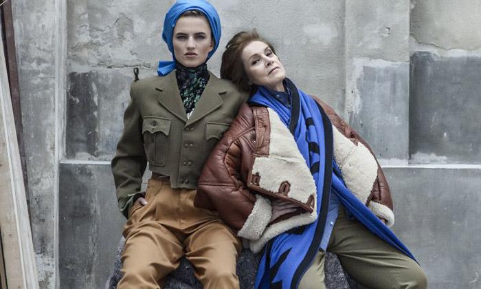 Bet Orten nafotila seseniory kolekci Slow Up módy